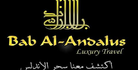 Bab Al-Andalus Luxury Travel